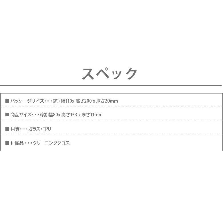 iPhone 12/12 Pro用 ガラスタフケース スクエアタイプ pg-a 11