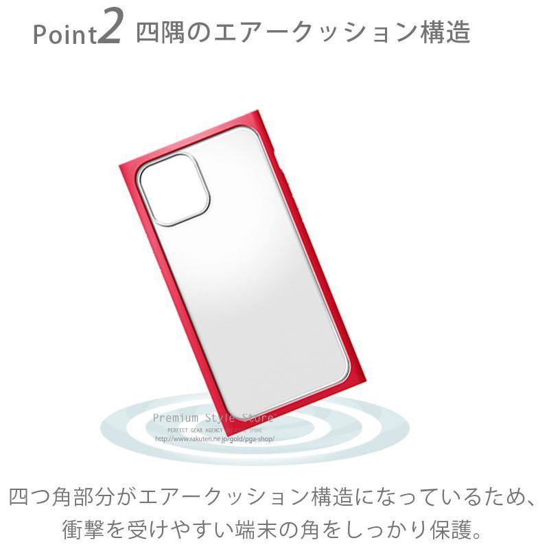 iPhone 12/12 Pro用 ガラスタフケース スクエアタイプ pg-a 03
