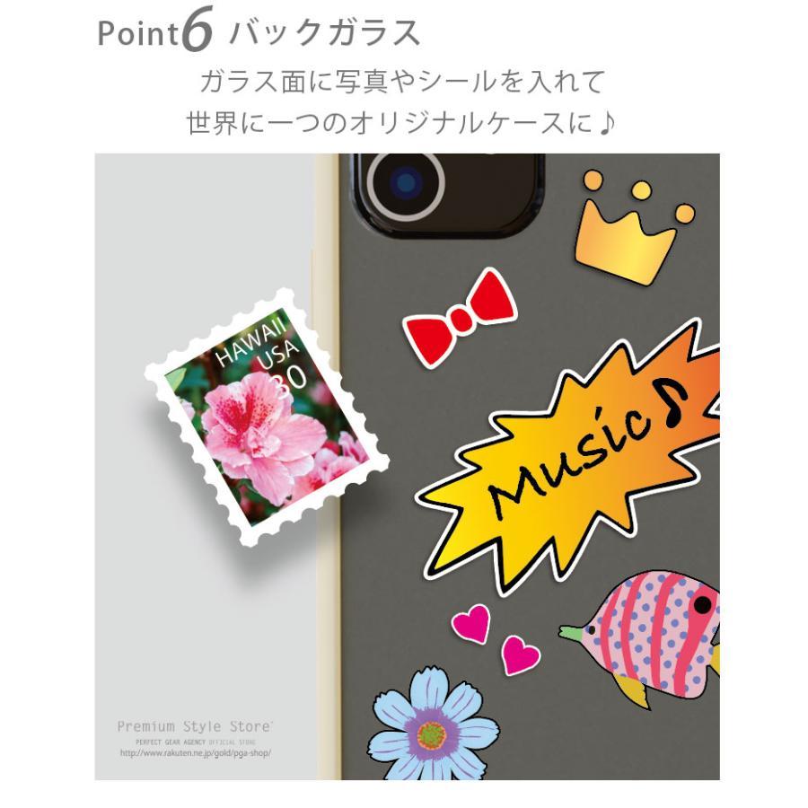 iPhone 12/12 Pro用 ガラスタフケース スクエアタイプ pg-a 07