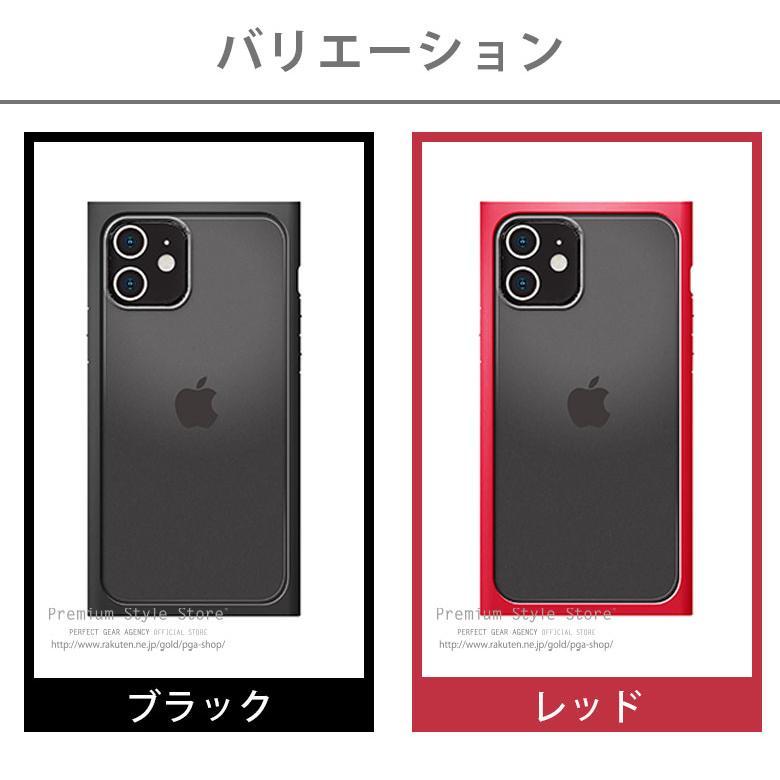 iPhone 12/12 Pro用 ガラスタフケース スクエアタイプ pg-a 08
