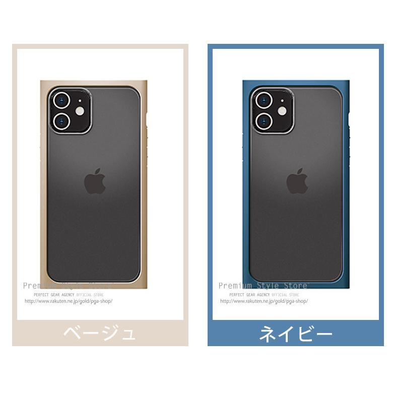 iPhone 12/12 Pro用 ガラスタフケース スクエアタイプ pg-a 09