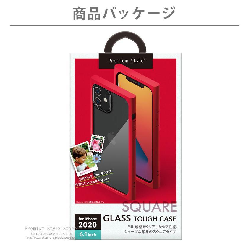 iPhone 12/12 Pro用 ガラスタフケース スクエアタイプ pg-a 10