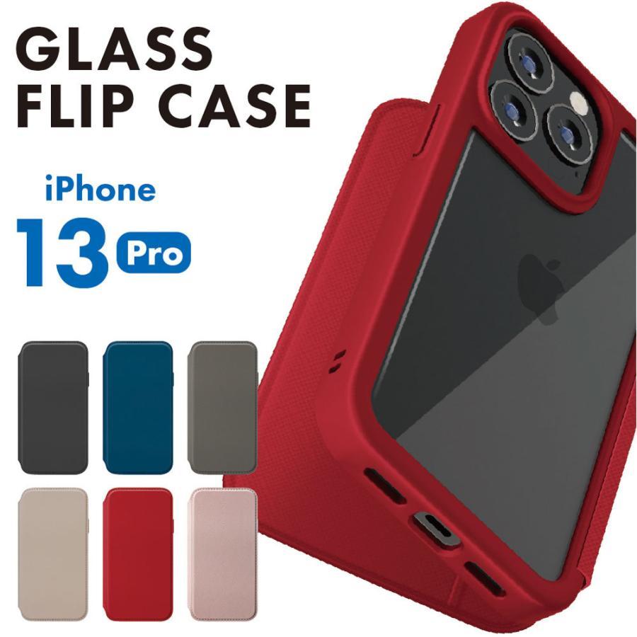 iPhone 13 Pro用 ガラスフリップケース