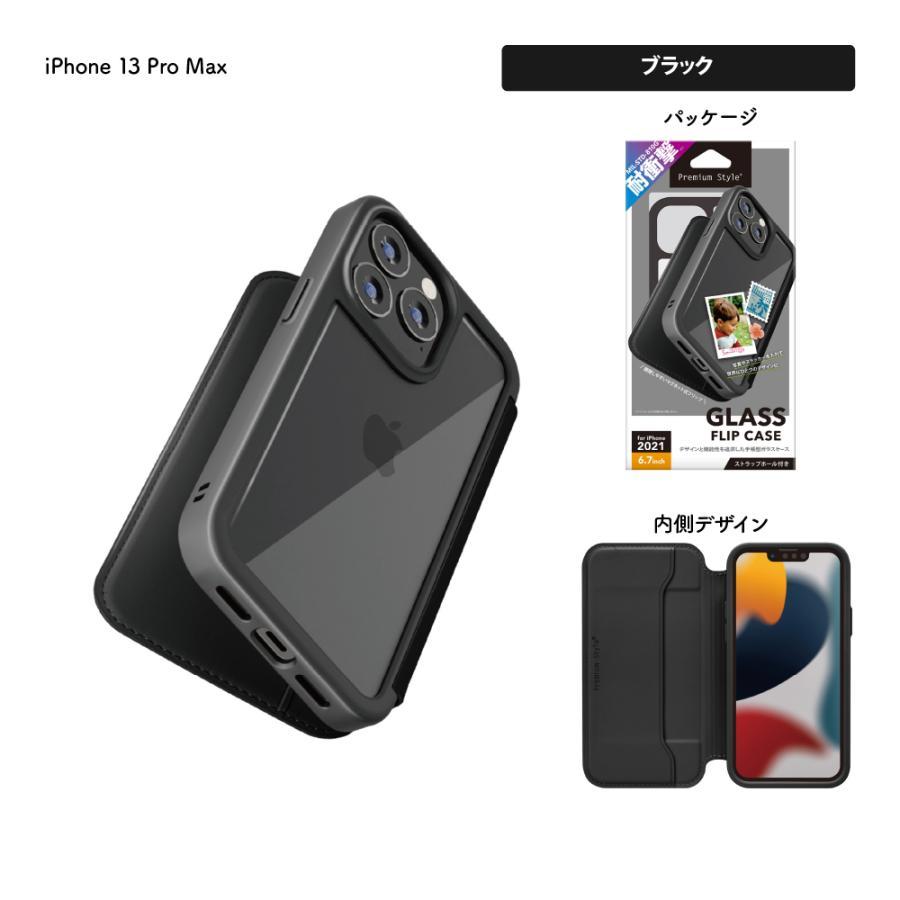 iPhone 13 Pro Max用 ガラスフリップケース pg-a 08