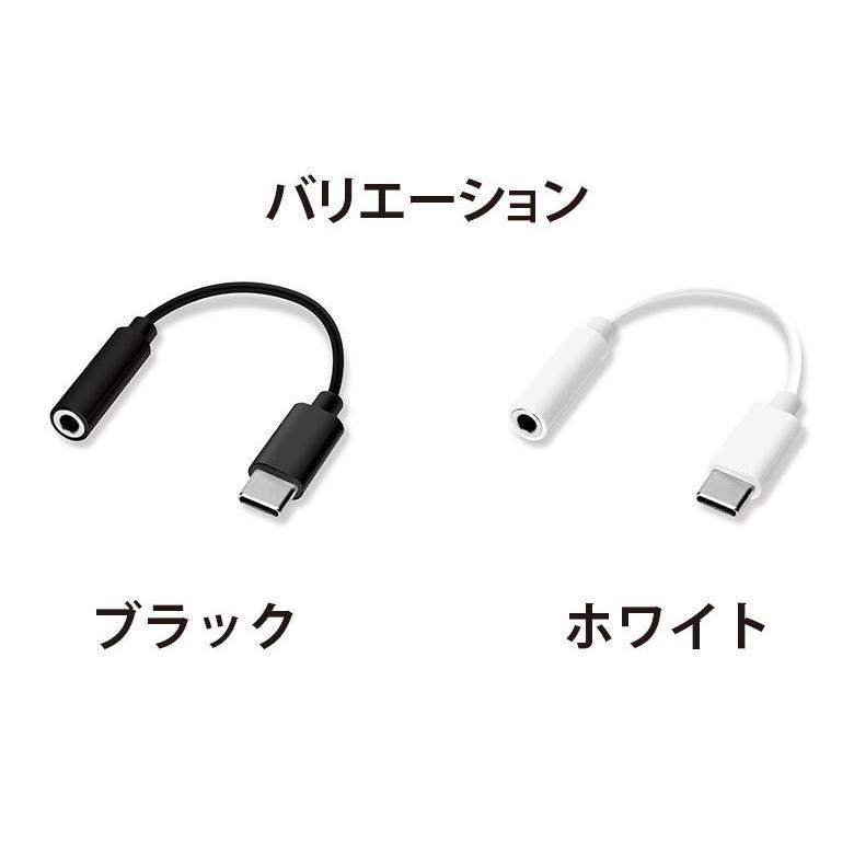 3.5mmイヤホン変換アダプタ for USB Type-C pg-a 04