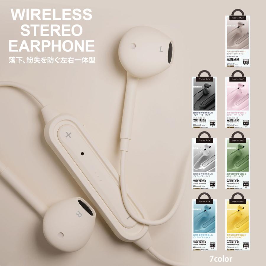 Bluetooth 5.0搭載 ワイヤレスステレオイヤホン インナーイヤータイプ