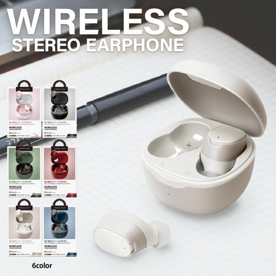 Bluetooth 5.0搭載 トゥルーワイヤレスステレオイヤホン (ポケットサイズ)