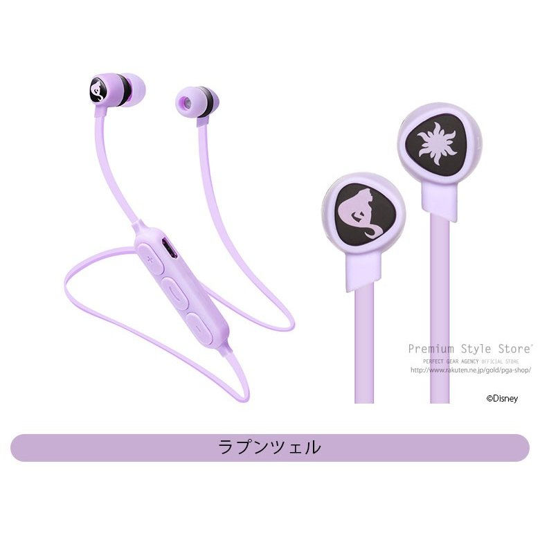 Bluetooth 4.1搭載 ワイヤレスステレオイヤホン|pg-a|04