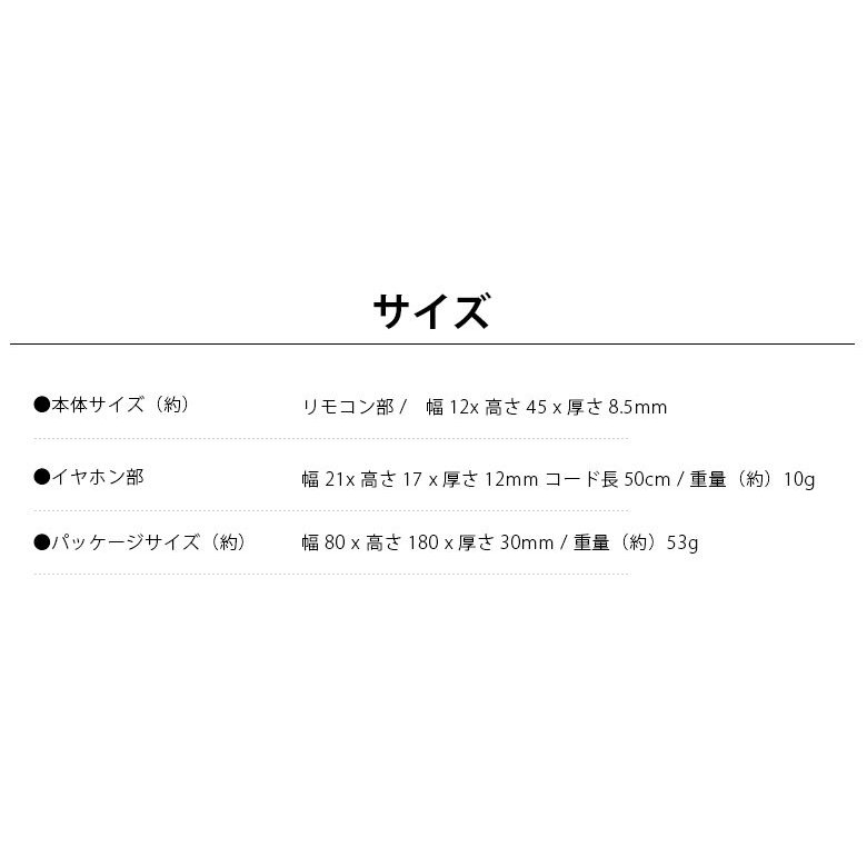 Bluetooth 4.1搭載 ワイヤレスステレオイヤホン|pg-a|07