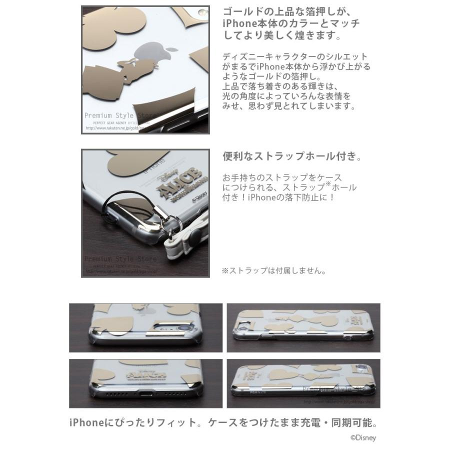 ディズニー iPhoneX / iPhone8・iPhone7 箔押しクリアケース|pg-a|03
