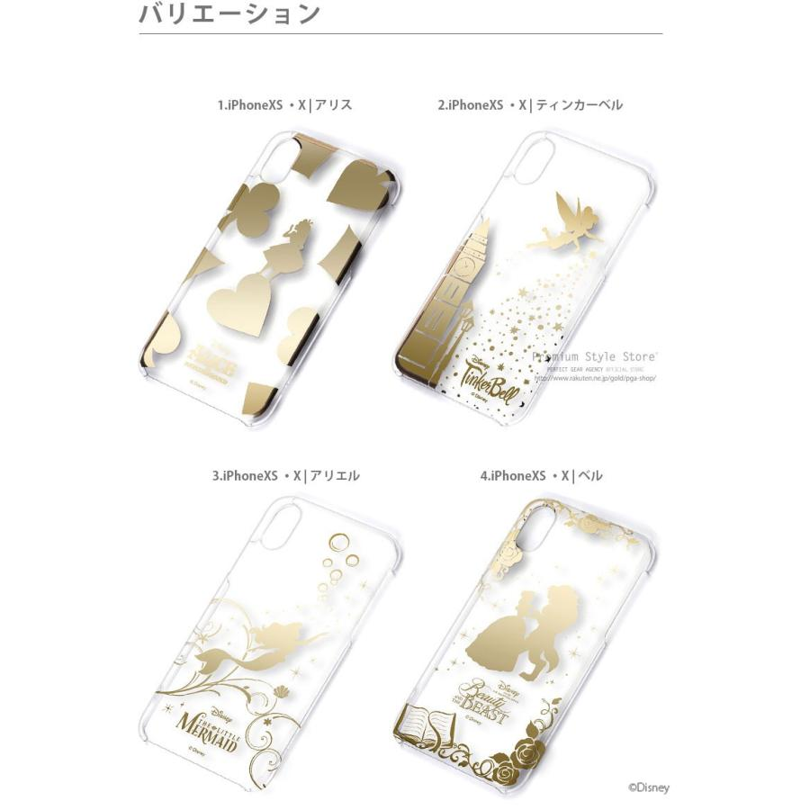 ディズニー iPhoneX / iPhone8・iPhone7 箔押しクリアケース|pg-a|04