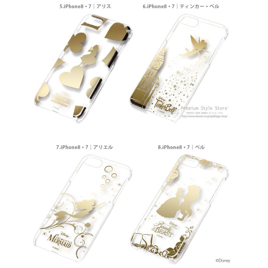 ディズニー iPhoneX / iPhone8・iPhone7 箔押しクリアケース|pg-a|05