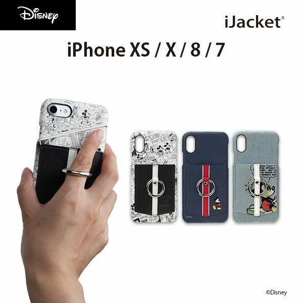 ディズニー iPhoneX / iPhone8・iPhone7 ハードケース ポケット&リング付
