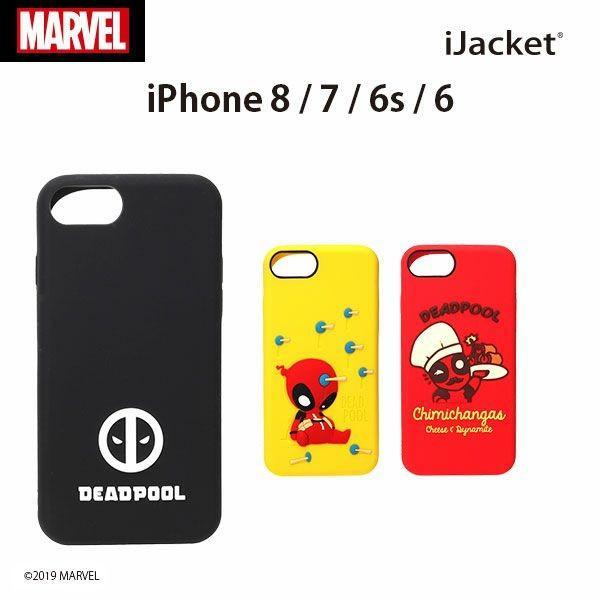 iPhone8/iPhone7/iPhone6s/iPhone6 MARVEL マーベル シリコンケース デッドプール|pg-a