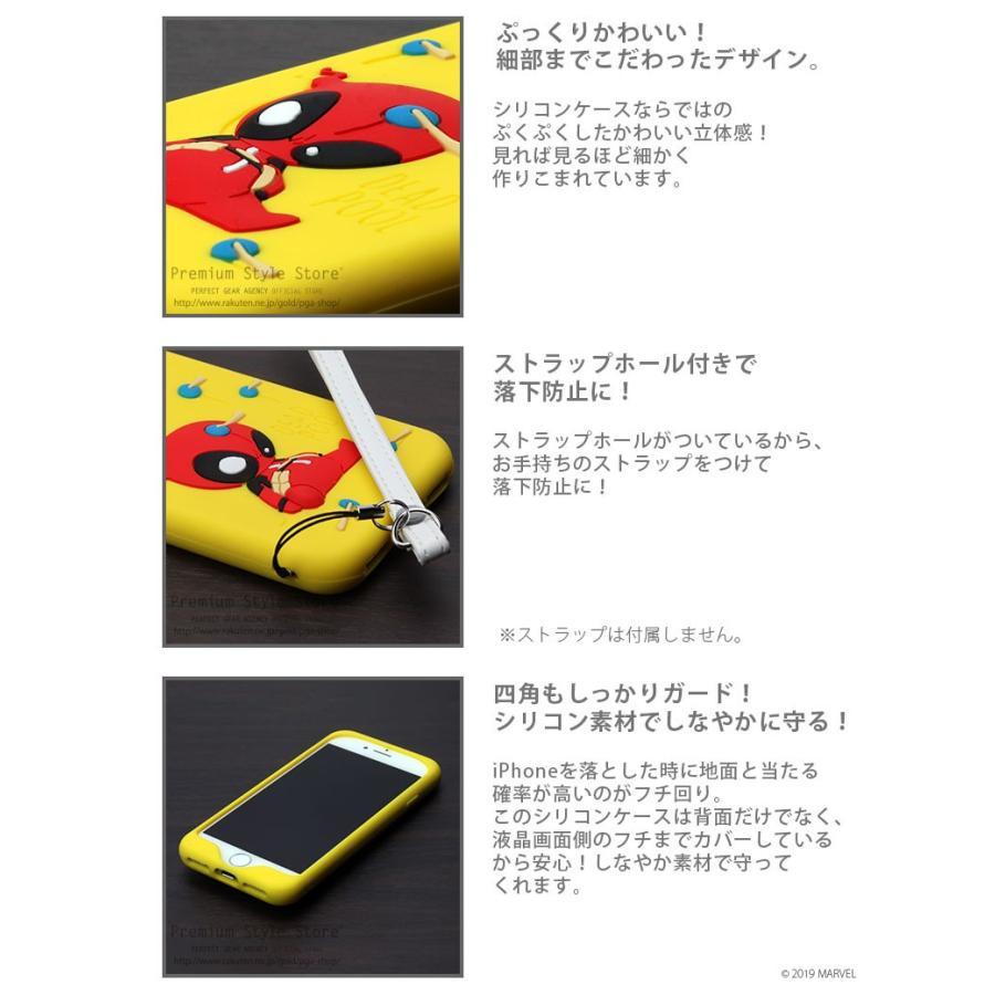 iPhone8/iPhone7/iPhone6s/iPhone6 MARVEL マーベル シリコンケース デッドプール|pg-a|03