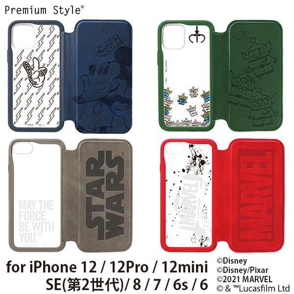>iPhone 12/12 Pro・12mini・SE(第2世代)/8/7/6s/6用 ガラスフリップケース