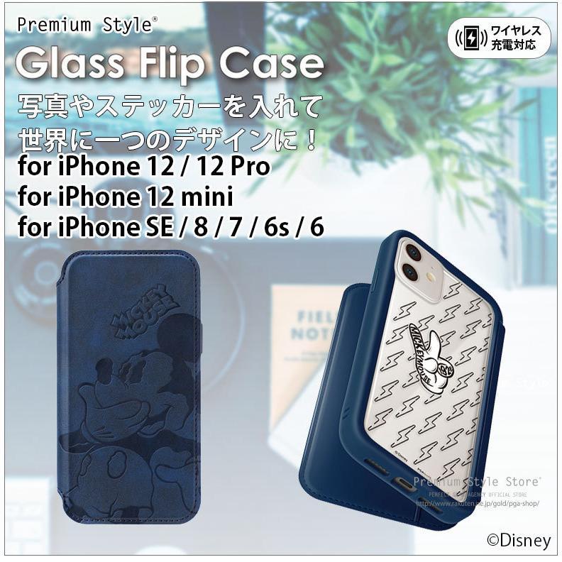 iPhone 12 スマホケース 手帳型 Disney 12 Pro 12mini SE(第2世代) 8 7 6s 6用|pg-a|02