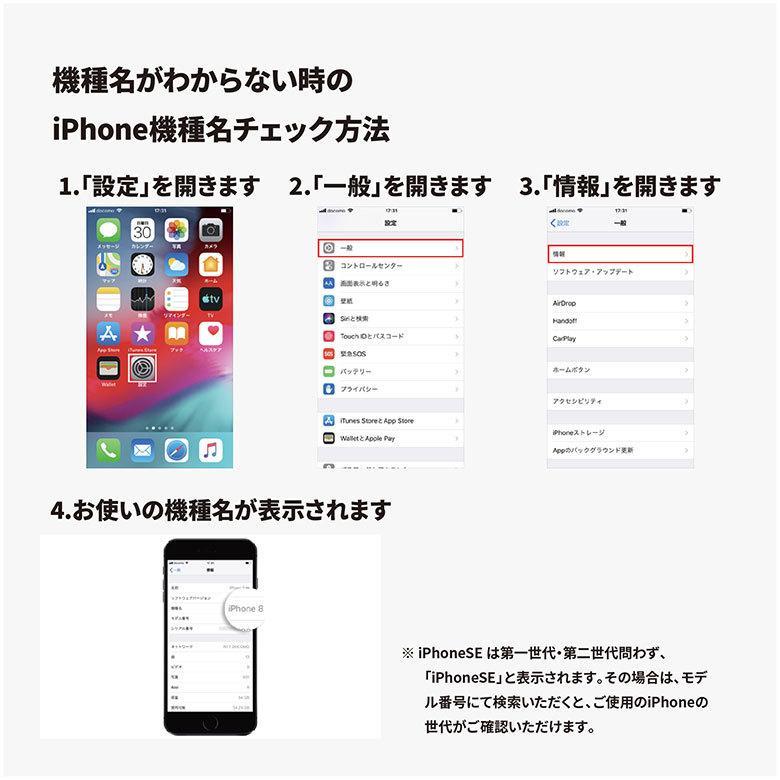 iPhone 12 スマホケース 手帳型 Disney 12 Pro 12mini SE(第2世代) 8 7 6s 6用|pg-a|17