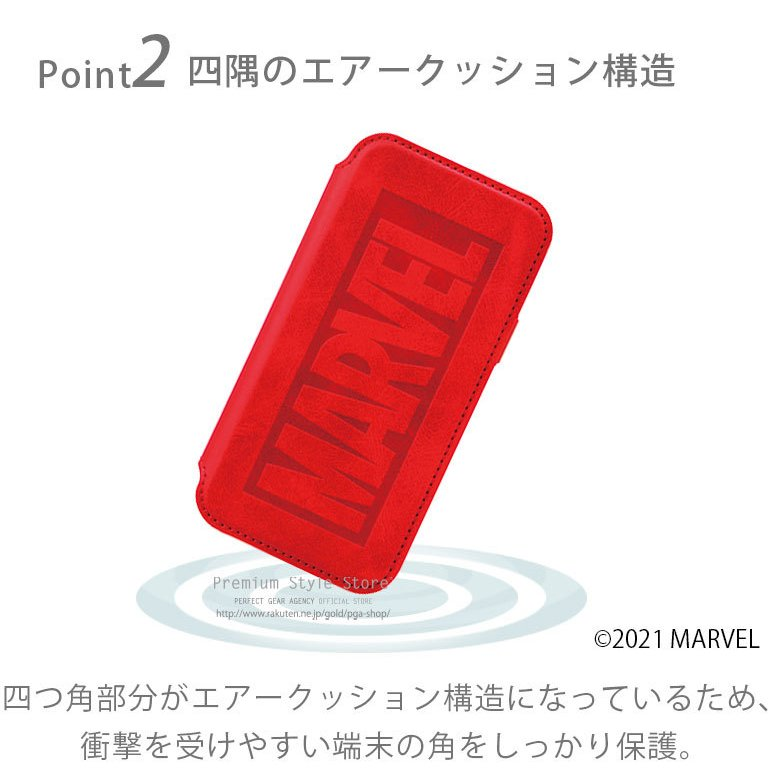 iPhone 12 スマホケース 手帳型 Disney 12 Pro 12mini SE(第2世代) 8 7 6s 6用|pg-a|04