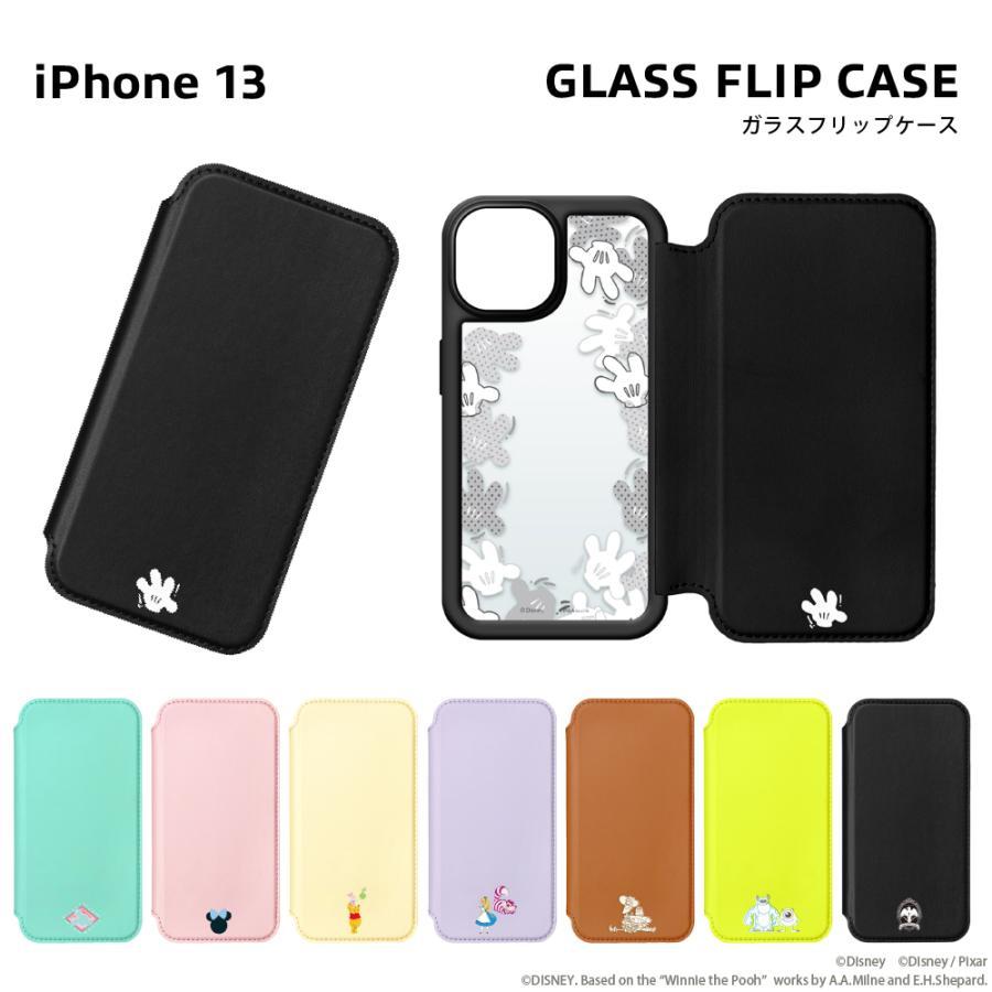 iPhone 13 用 ガラスフリップケース