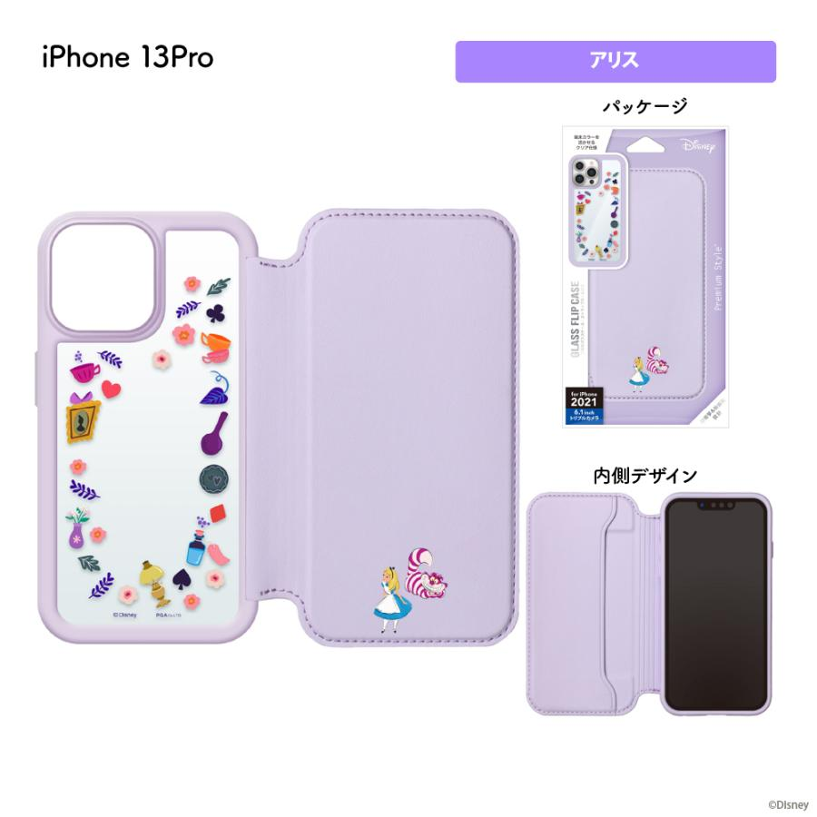 iPhone 13 Pro用 ガラスフリップケース|pg-a|11