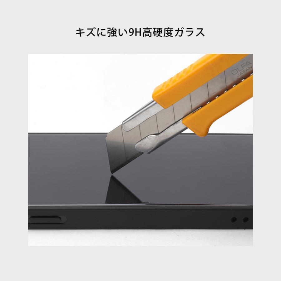 iPhone 13 Pro用 ガラスフリップケース|pg-a|04