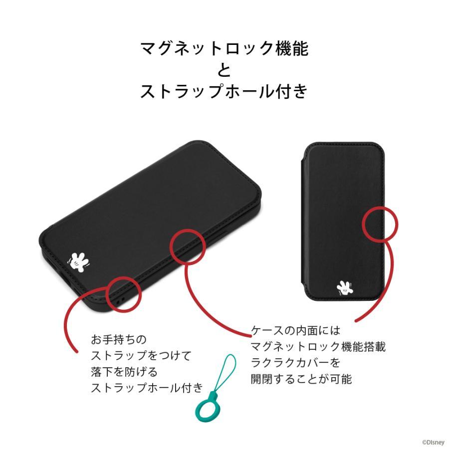 iPhone 13 Pro用 ガラスフリップケース|pg-a|06