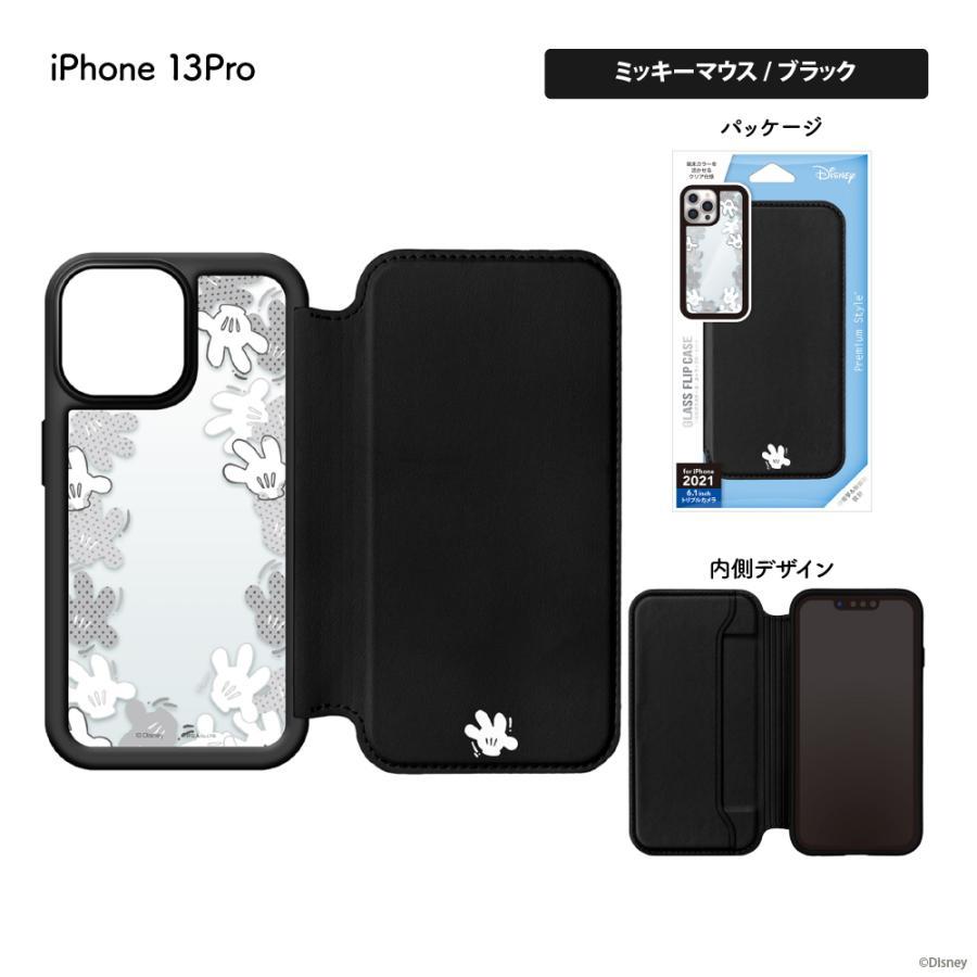 iPhone 13 Pro用 ガラスフリップケース|pg-a|08