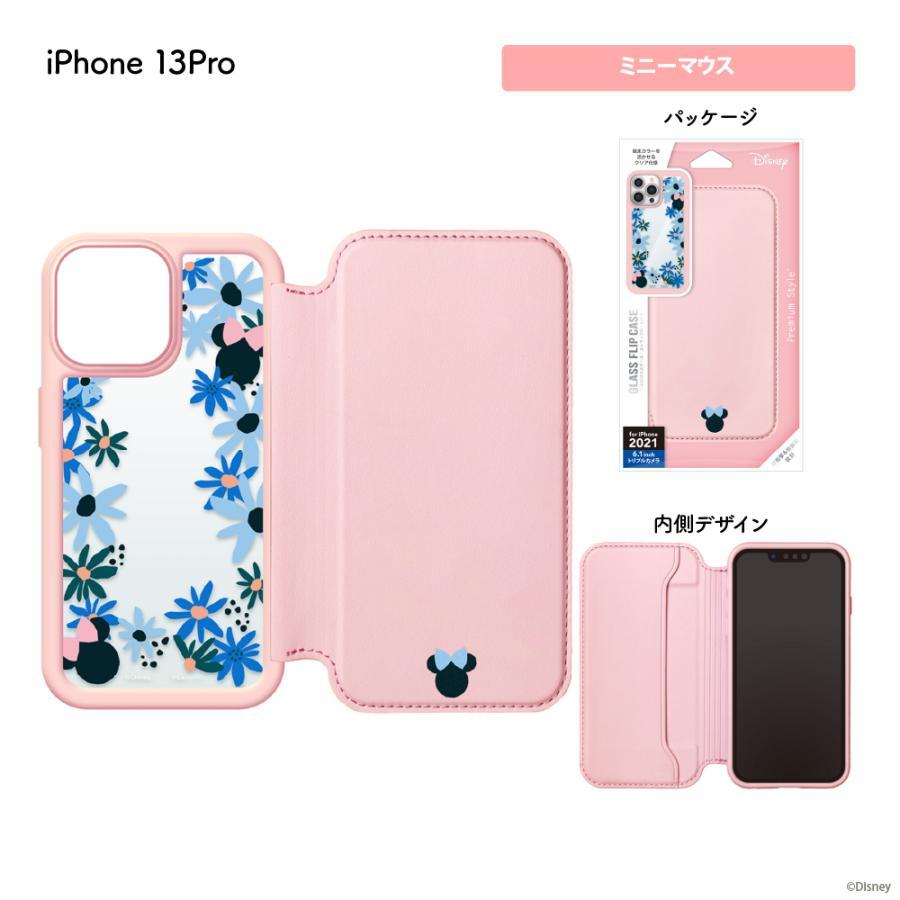 iPhone 13 Pro用 ガラスフリップケース|pg-a|09