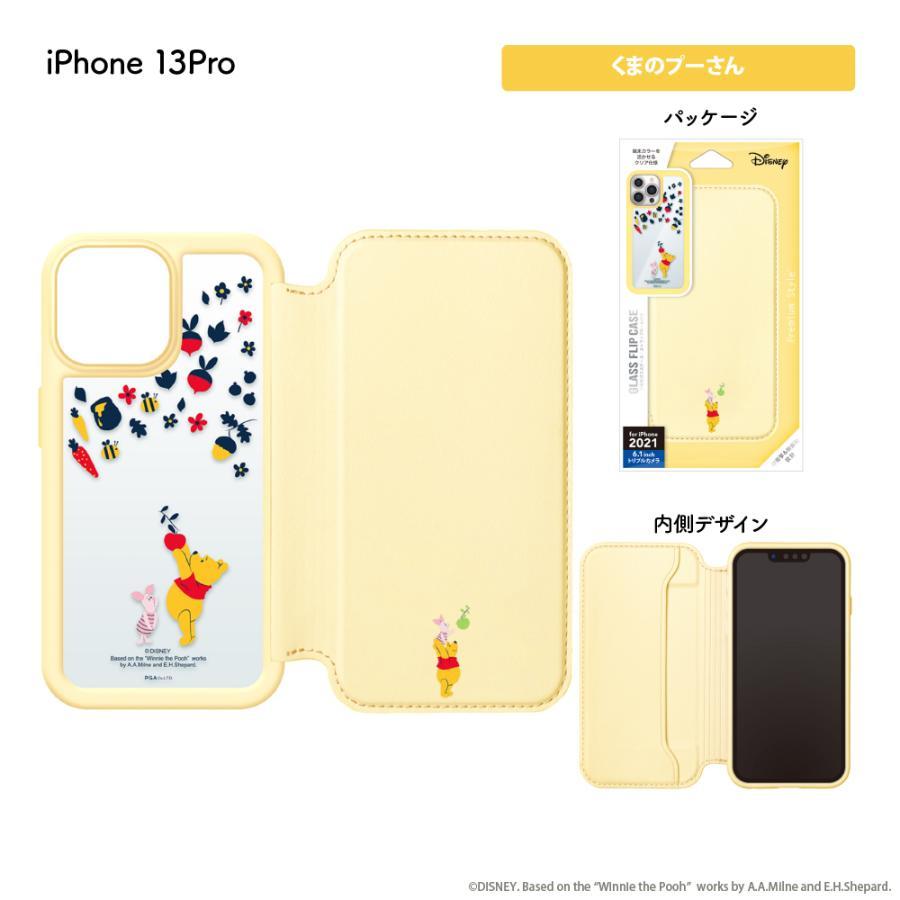 iPhone 13 Pro用 ガラスフリップケース|pg-a|10