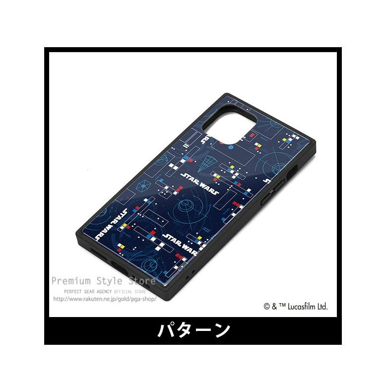 iPhone 11 Pro用 ガラスハイブリッドケース|pg-a|04