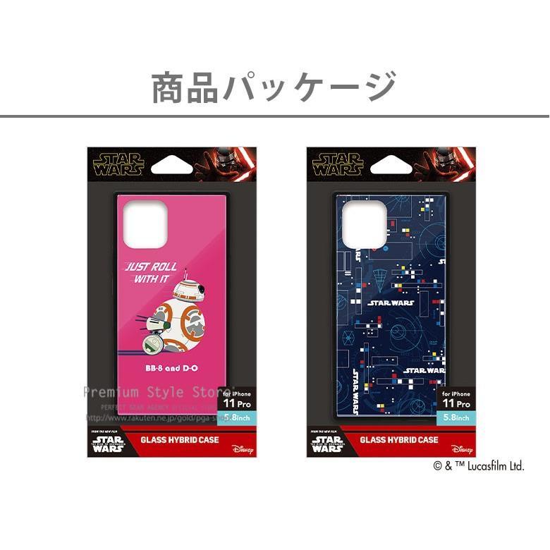 iPhone 11 Pro用 ガラスハイブリッドケース|pg-a|07