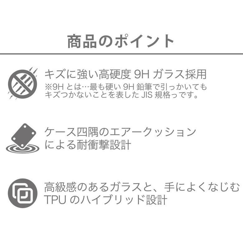 iPhone 11 Pro Max用 アナと雪の女王 ガラスハイブリッドケース|pg-a|02