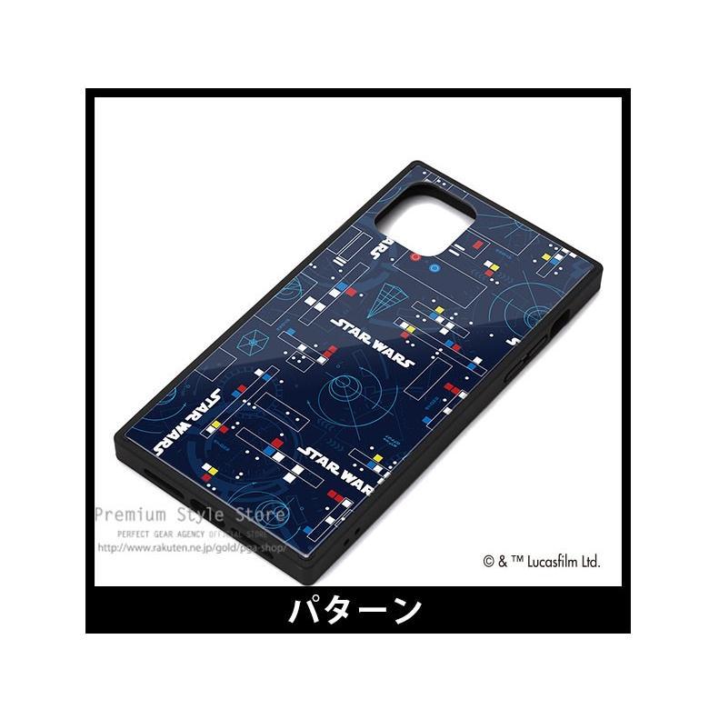 iPhone 11 Pro Max用 ガラスハイブリッドケース|pg-a|04