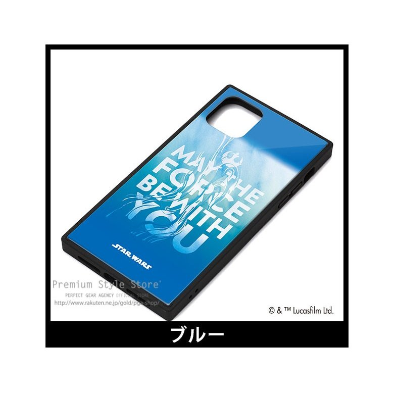 iPhone 11 Pro Max用 ガラスハイブリッドケース|pg-a|05