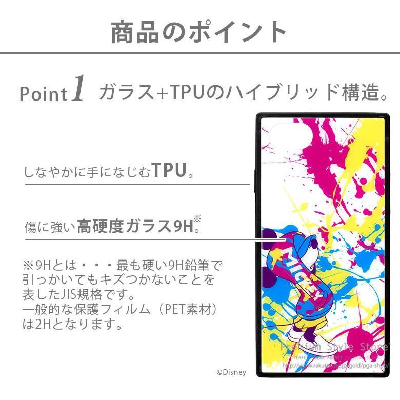 iPhone SE(第2世代)/8/7/6s/6用 ガラスハイブリッドケース|pg-a|02