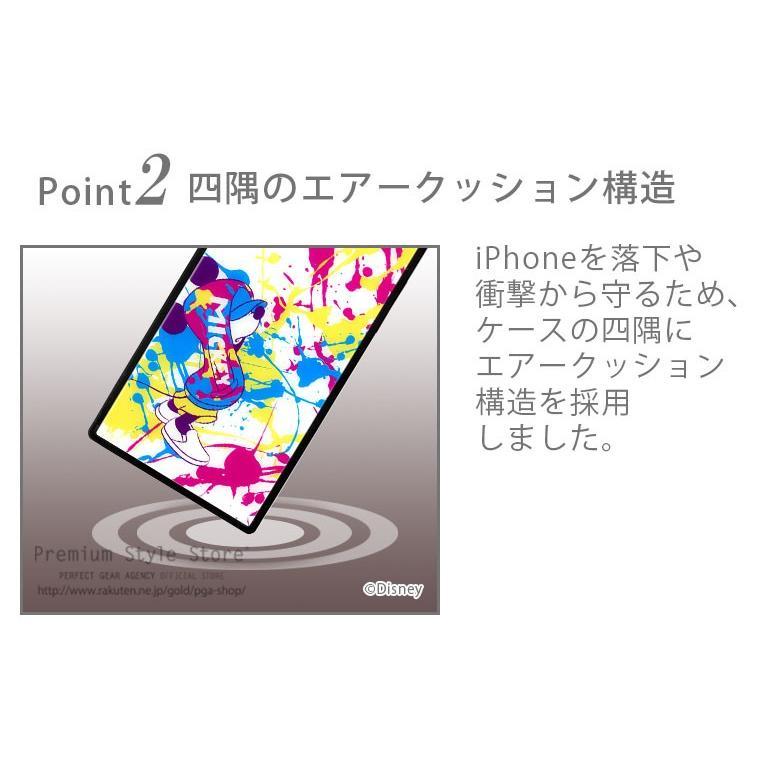 iPhone SE(第2世代)/8/7/6s/6用 ガラスハイブリッドケース|pg-a|03