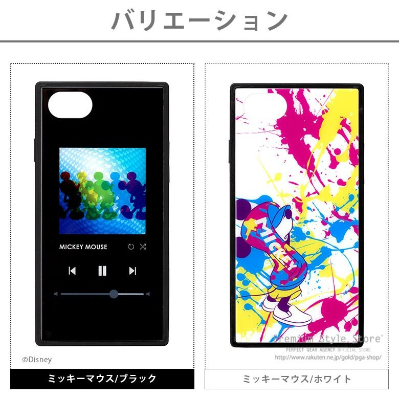 iPhone SE(第2世代)/8/7/6s/6用 ガラスハイブリッドケース|pg-a|07