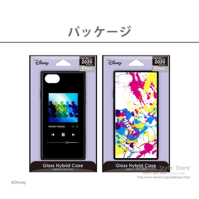 iPhone SE(第2世代)/8/7/6s/6用 ガラスハイブリッドケース|pg-a|08