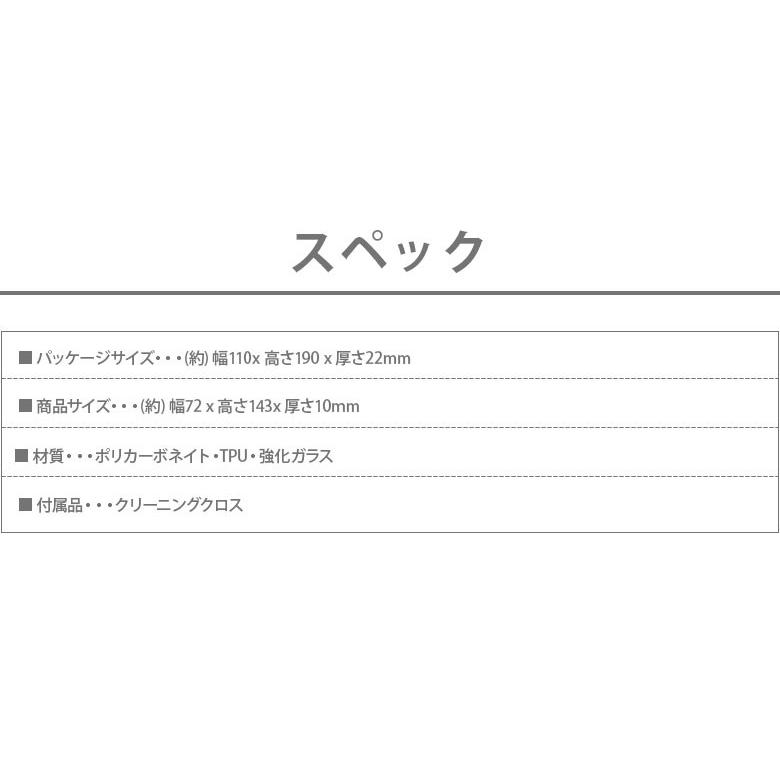 iPhone SE(第2世代)/8/7/6s/6用 ガラスハイブリッドケース|pg-a|09