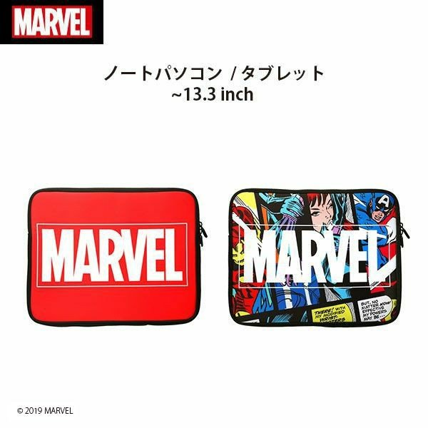 MARVEL PC・タブレット用インナーケース  軽量薄型