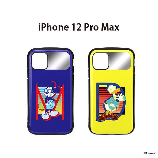 >iPhone 12 Pro Max用 ハイブリッドタフケース