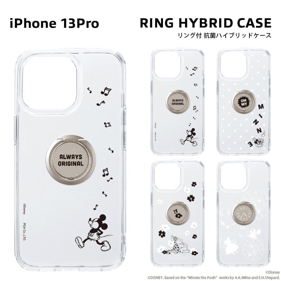 iPhone 13 Pro用 リング付 抗菌ハイブリッドケース