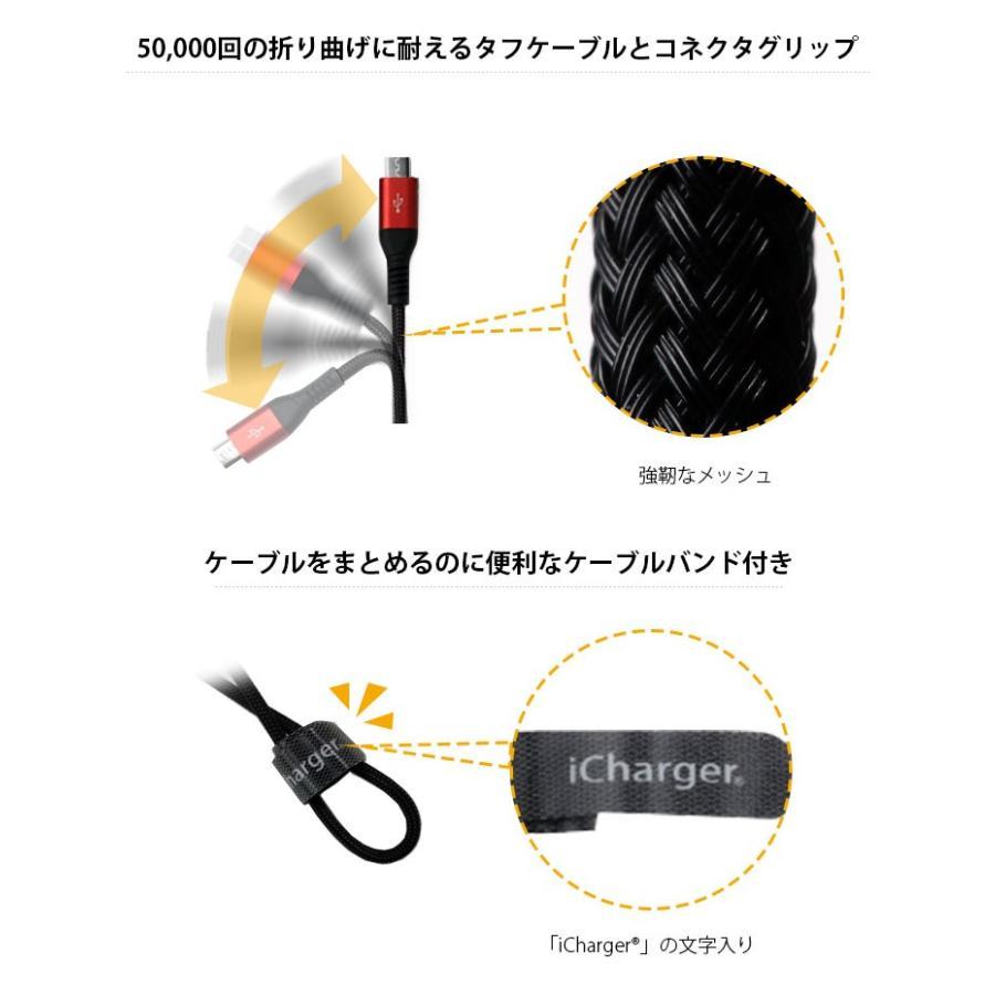 アウトレット 変換コネクタ付き 2in1 USBタフケーブル(Lightning&micro USB) 1m pg-a 03