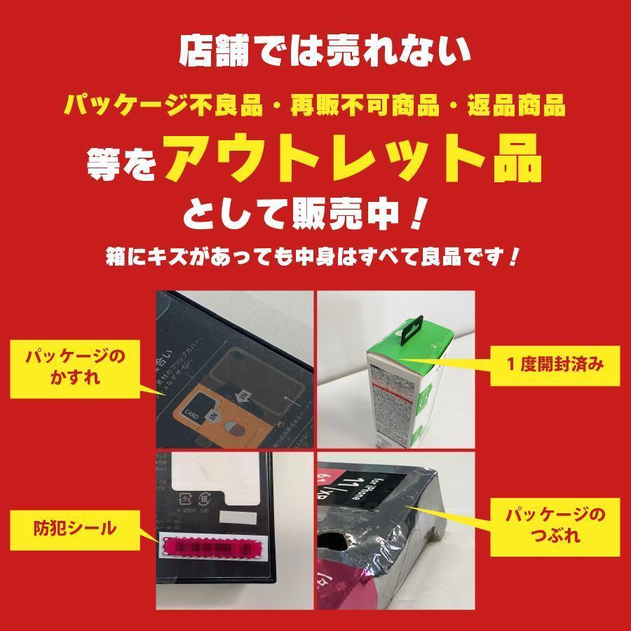 アウトレット 変換コネクタ付き 2in1 USBタフケーブル(Lightning&micro USB) 1m pg-a 08
