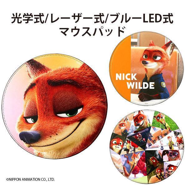 >マウスパッド ラウンド型 Disney ズートピア