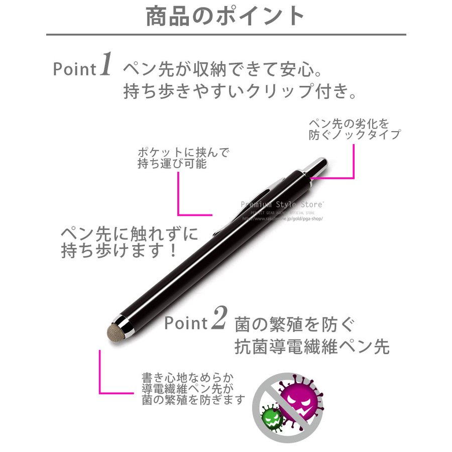 ノック式タッチペン pg-a 02