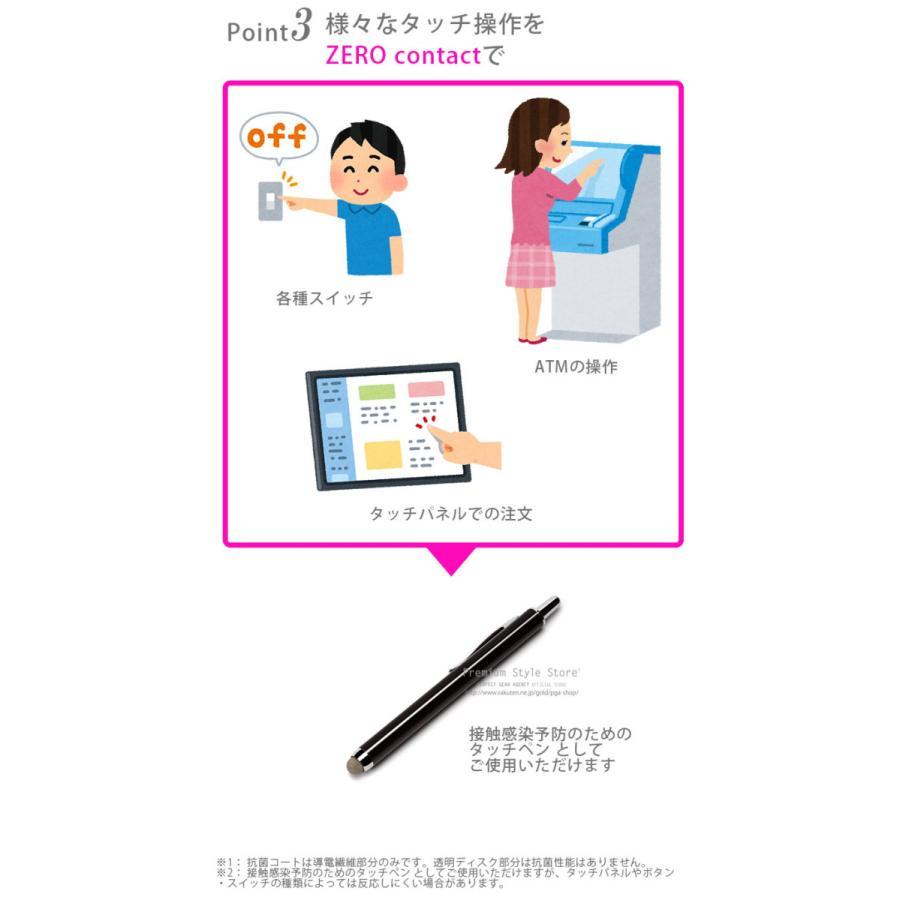 ノック式タッチペン pg-a 03