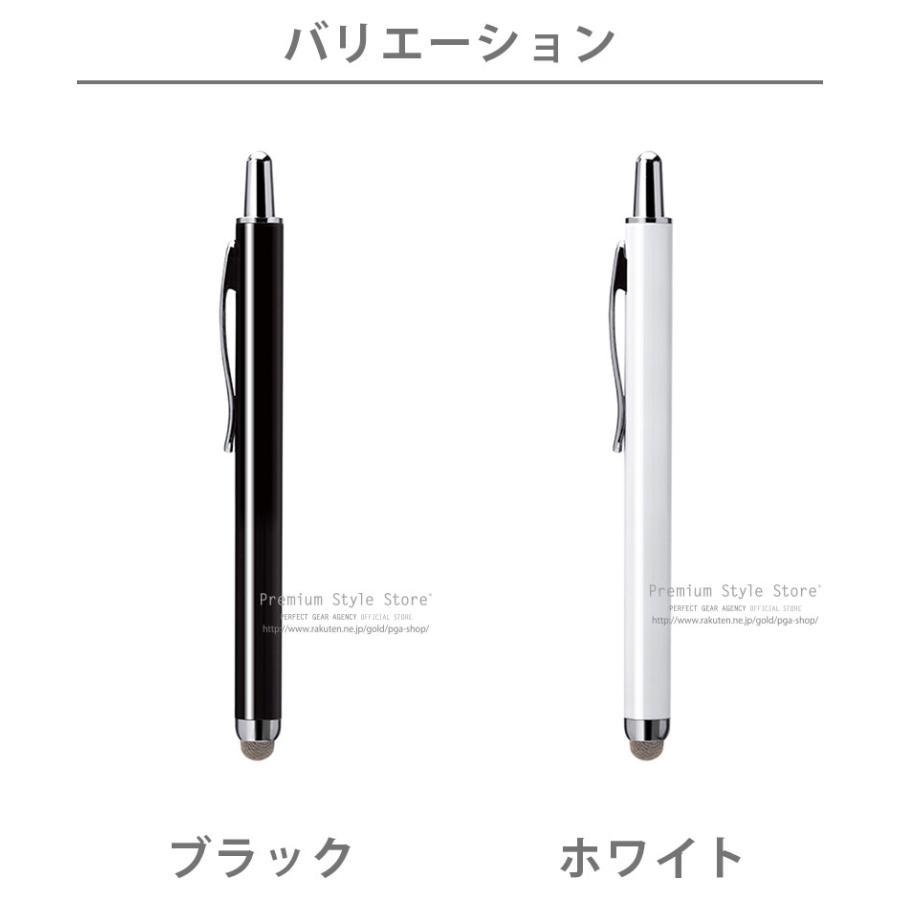 ノック式タッチペン pg-a 04