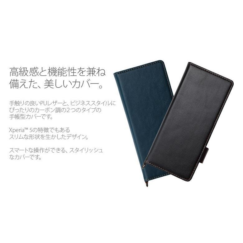 アウトレット Xperia 5用 フリップカバー PUレザー pg-a 02